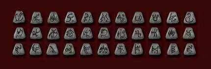 30# Ber Rune