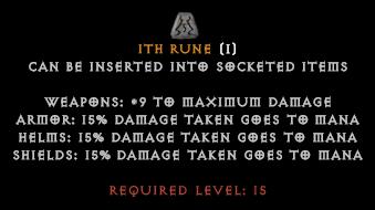 Ith Rune.Diablo2 Resurrected.SC Very FAST Delivery