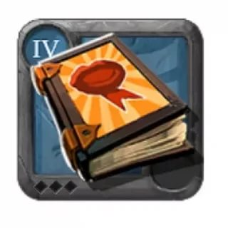 Adept's Tome of Insight (T4) (Intuition Book) 0.03CR!