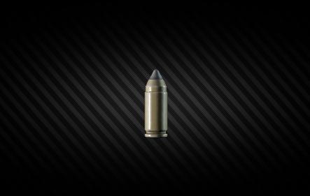 Full ammo case - 9x19 AP 6.3 (2450 pieces)