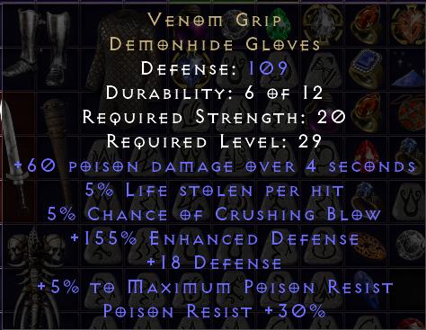 Venom Grip