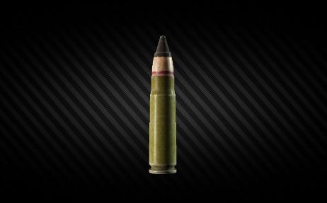 Full ammo case - 9x39 7N12 BP (2450 pieces)