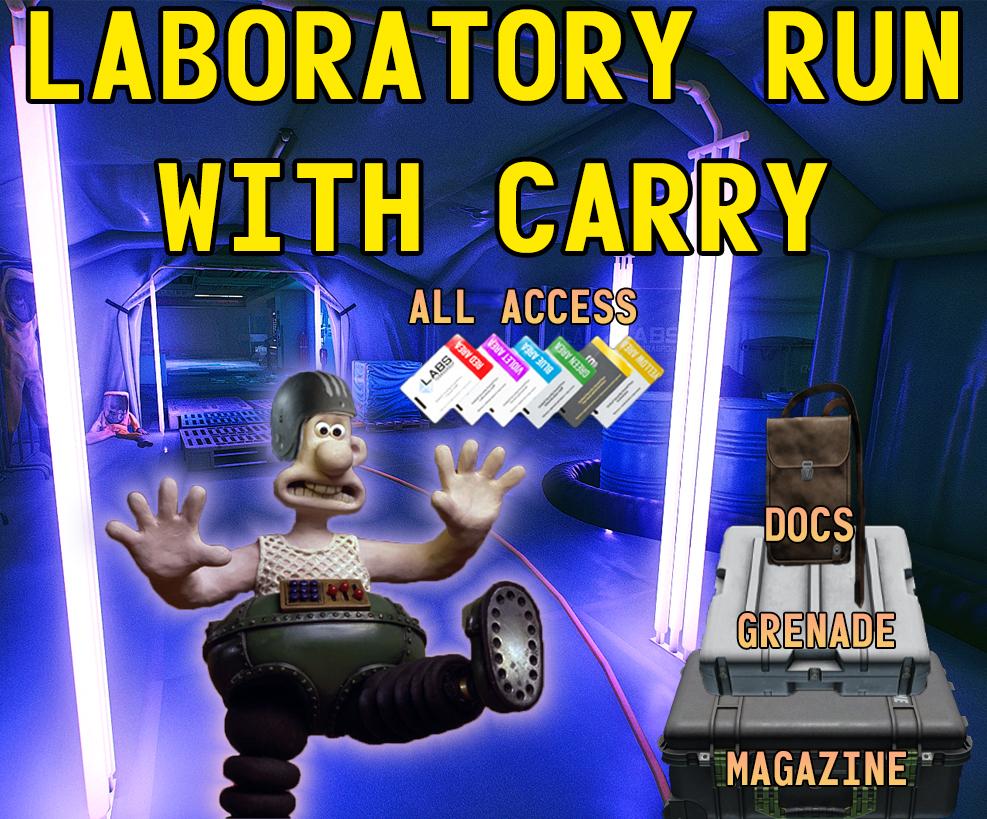 ⚜️ LAB RUN / LAB RAID / LAB CARRY || 3 CASES || UNLOCK DOOR || DISCOUNTS