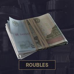 EFT Roubles (Flea Market)