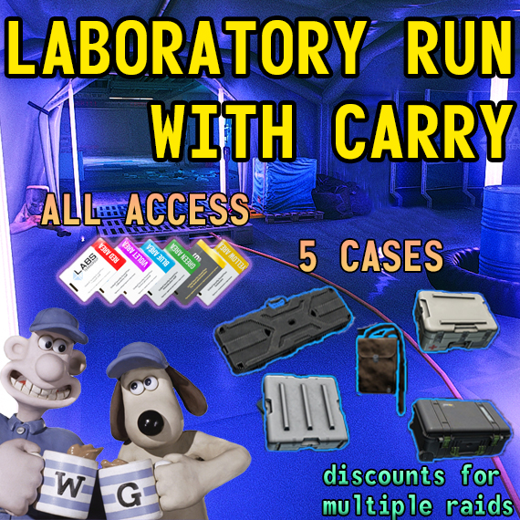 ⚜️ LAB RUN / LAB RAID / LAB CARRY || 5 CASES + ALL ACCESS TO ALL ROOMS