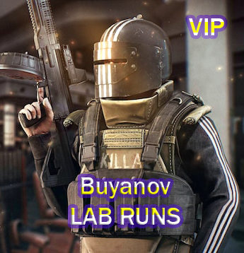 ✅BEST QUICK LAB RUN✅PROFIT UP TO 10 MIL ROUBLES