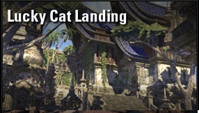 [PC-Europe] lucky cat landing furnished (5500 crowns) // Fast delivery!