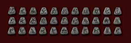 El Rune - D2R - SC