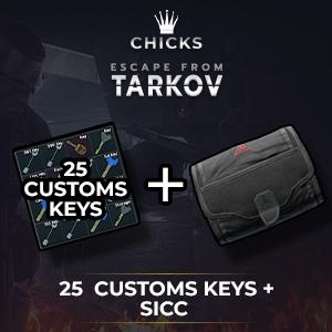 Customs keys (25 keys) + SICC [FAST DELIVERY]