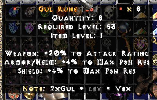 Gul Rune