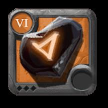 Master's Rune (T6) x 1000