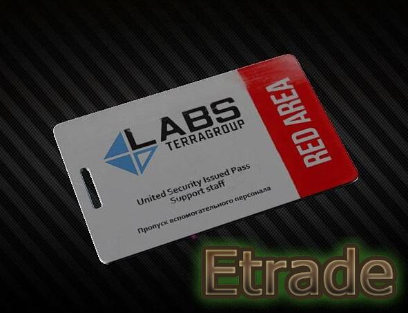 Lab. Red Keycard (Security Arsenal)