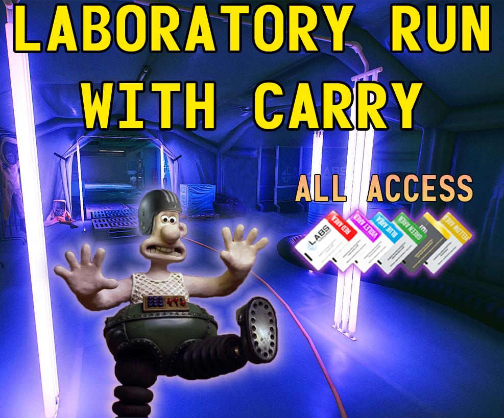 ⚜️ LAB RUN / LAB RAID / LAB CARRY || UNLOCK DOORS || DISCOUNTS