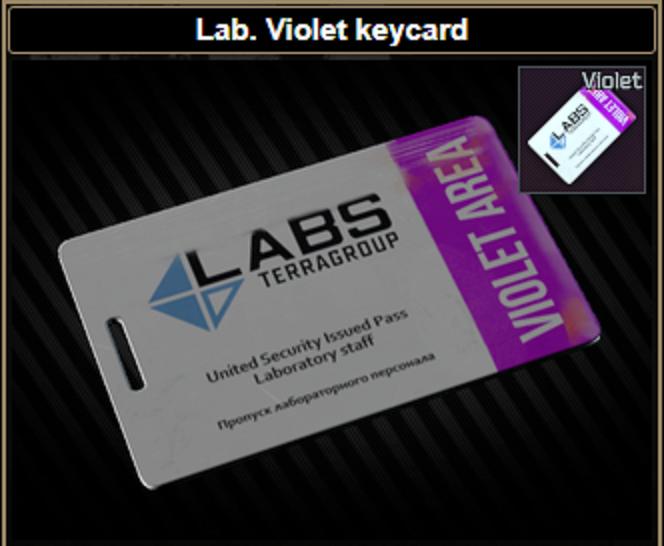 ★ ❤️【Lab. Violet keycard】❤️ ★