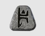 BER rune HC HARDCORE 5 minute delivery