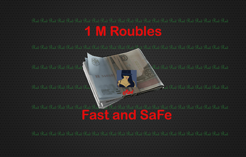 1 M Roubles (Flea Market)(Dont Cover Fee)  +3-10% Discount!