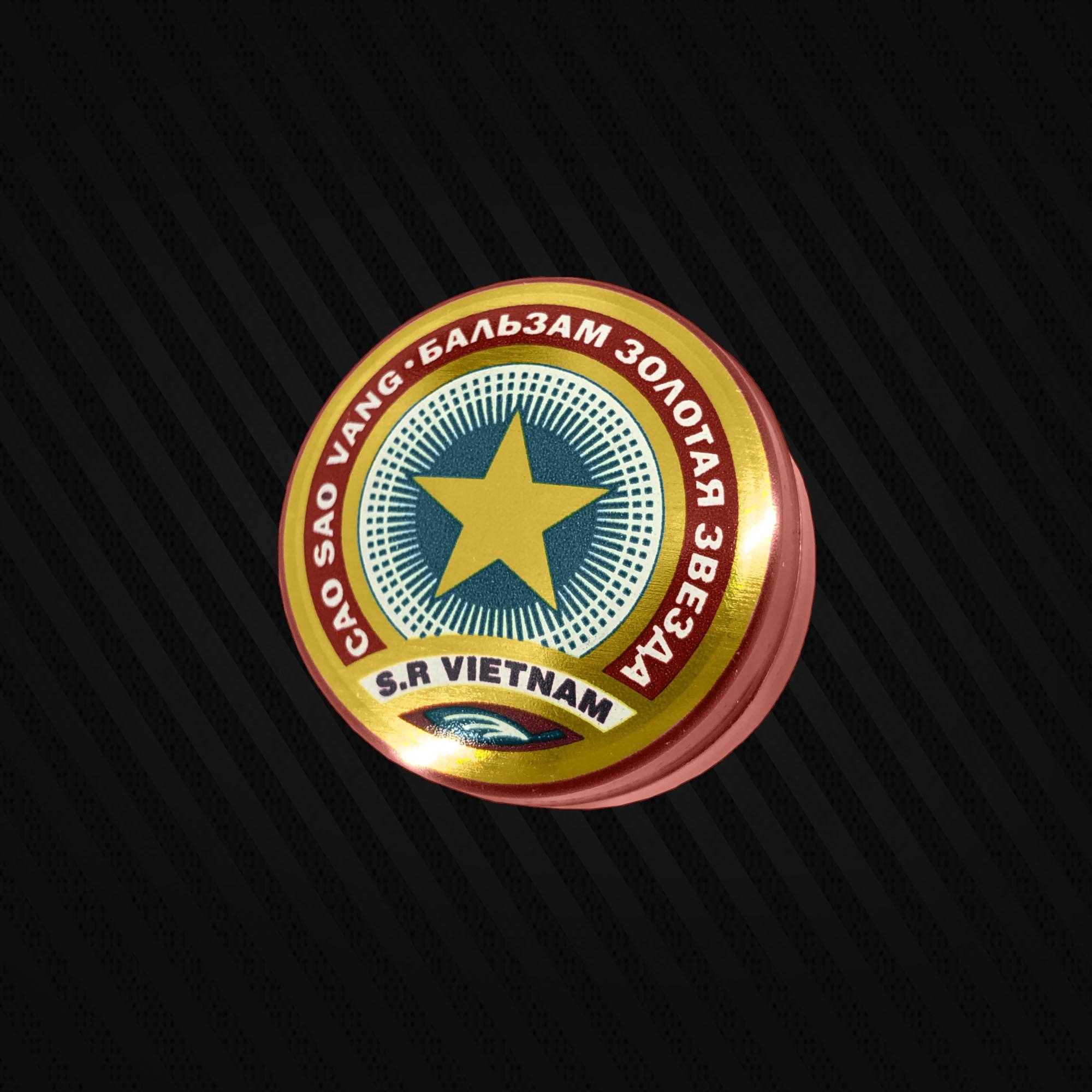 Golden Star Balm