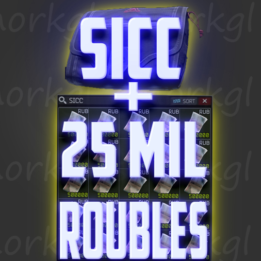 ⚜️ SICC + 25 MIL ROUBLES, INSTANT DELIVERY THROUGH RAID