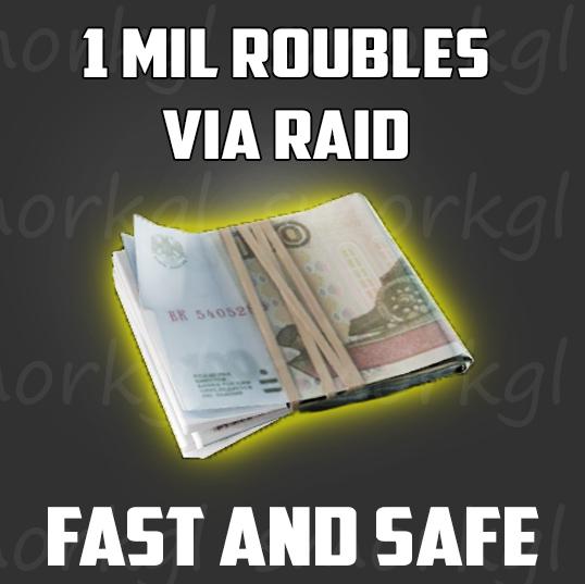 ⚜️ 1 mil roubles / Delivery via raid / Discounts 2-10%
